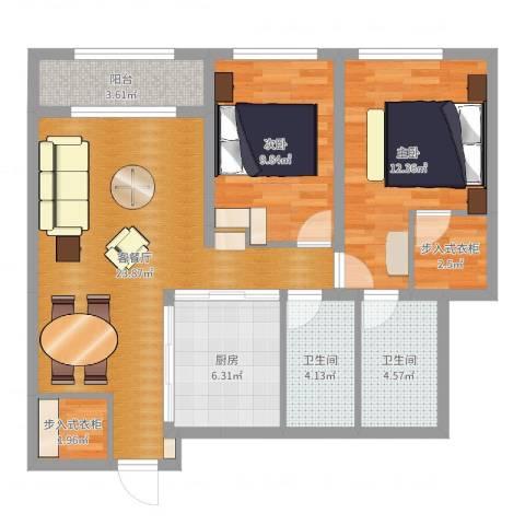 万科翡翠滨江2室2厅2卫1厨86.00㎡户型图