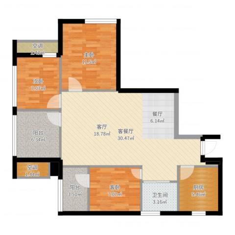 万向西界莎拉3室2厅1卫1厨97.00㎡户型图