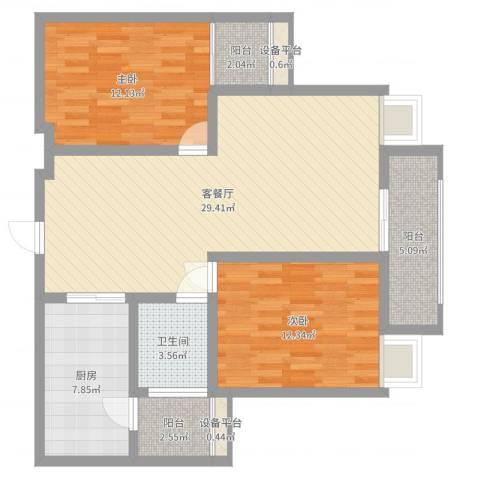 金水华都2室2厅1卫1厨95.00㎡户型图