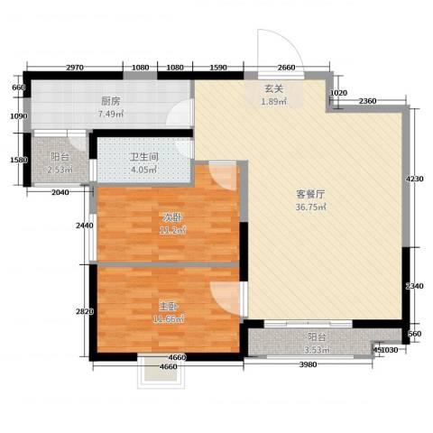 恒大名都2室2厅1卫1厨96.00㎡户型图