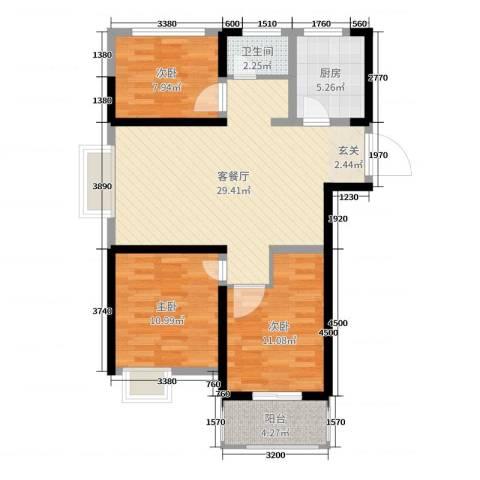 启迪方洲3室2厅1卫1厨89.00㎡户型图
