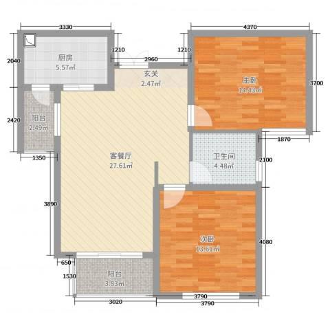 御品世家2室2厅1卫1厨90.00㎡户型图