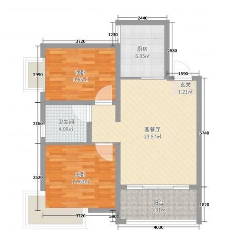 天颐郦城三期时光里2室2厅1卫1厨76.00㎡户型图
