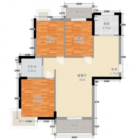 圣特立国际花园3室2厅1卫1厨99.00㎡户型图