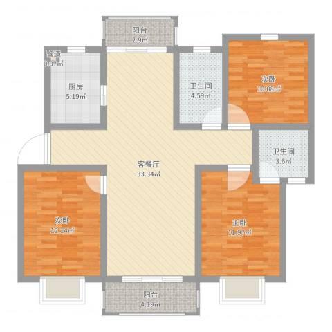申城名贵苑3室2厅2卫1厨110.00㎡户型图