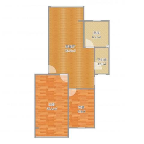 同德花园2室2厅1卫1厨86.00㎡户型图
