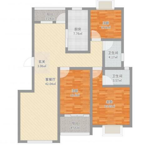 顺达碧海名居3室2厅2卫1厨101.65㎡户型图