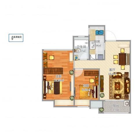 太湖新城2室1厅1卫1厨72.00㎡户型图