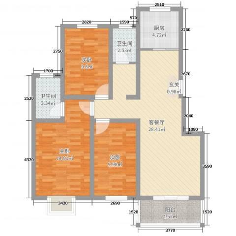 �Z都国际3室2厅2卫1厨97.00㎡户型图