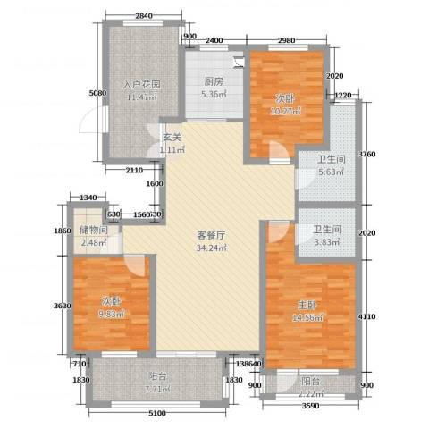 国仕山3室2厅2卫1厨139.00㎡户型图