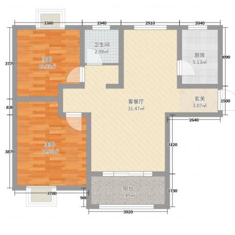 证大・大拇指广场2室2厅1卫1厨87.00㎡户型图