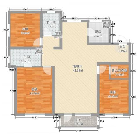 龙湖・紫都城3室2厅2卫1厨130.00㎡户型图