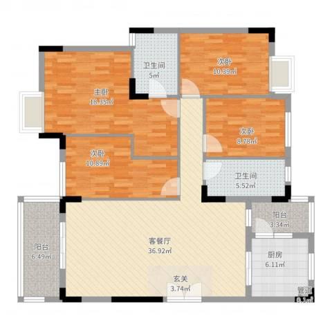 翠茵庭4室2厅2卫1厨157.00㎡户型图