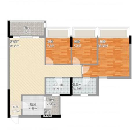 顺府江南3室2厅2卫1厨113.00㎡户型图