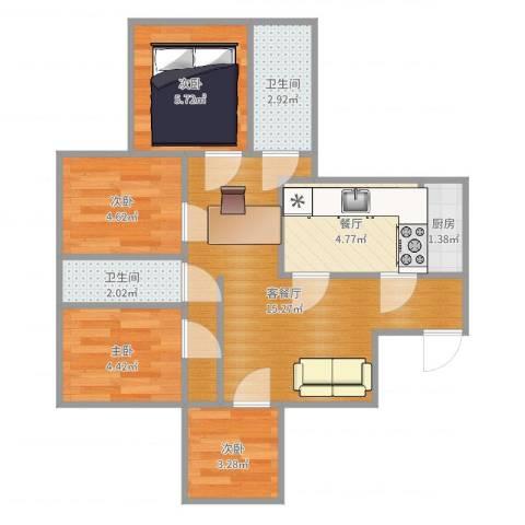 首邑溪谷4室3厅2卫1厨55.00㎡户型图