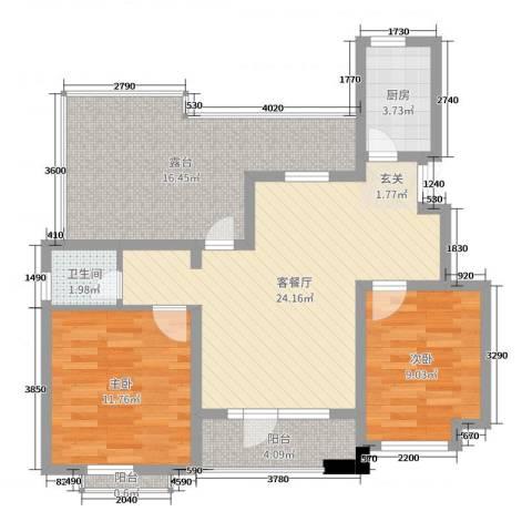 证大・大拇指广场2室2厅1卫1厨89.00㎡户型图