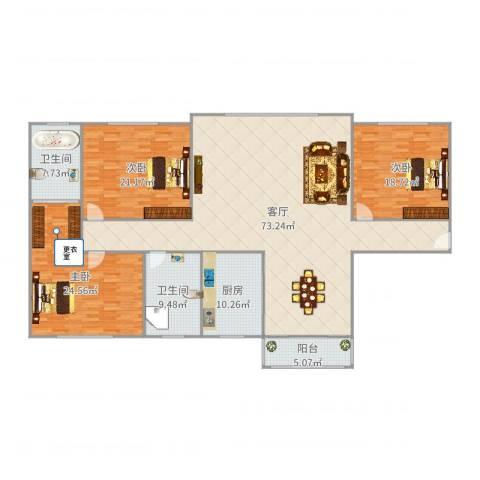 中骏天誉3室1厅2卫1厨213.00㎡户型图
