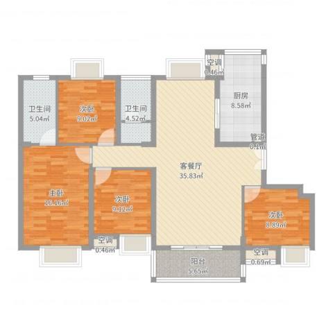 恒基雍景新城4室2厅2卫1厨131.00㎡户型图