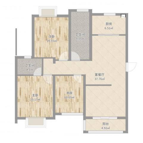 华通花园六区3室2厅2卫1厨129.00㎡户型图