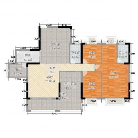 泊岸君庭3室1厅2卫1厨143.00㎡户型图