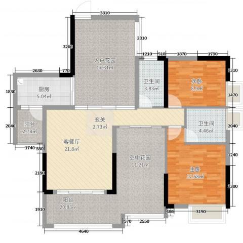 泊岸君庭2室2厅2卫1厨121.00㎡户型图