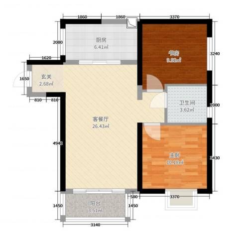 鑫苑国际新城2室2厅1卫1厨60.07㎡户型图