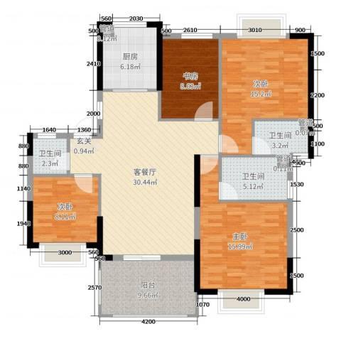 尚城雅苑4室2厅3卫1厨138.00㎡户型图
