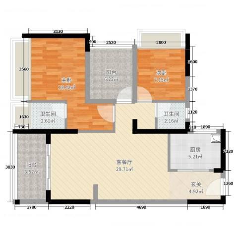 嘉濠雅苑2室2厅2卫1厨90.00㎡户型图