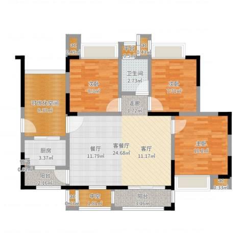 锦绣龙城八期鎏园3室2厅1卫1厨93.00㎡户型图