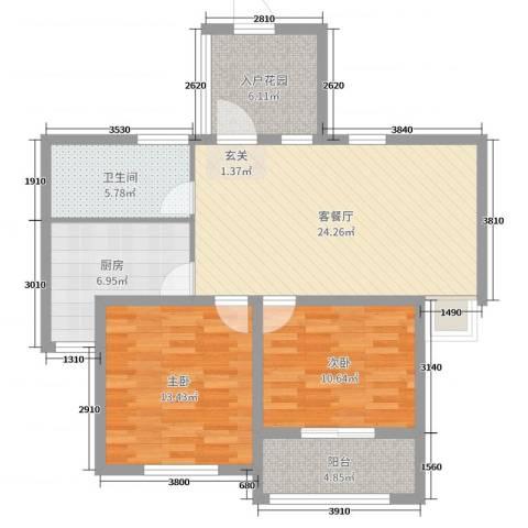 御园2室2厅1卫1厨90.00㎡户型图