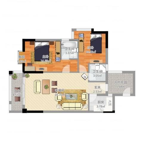 建筑业发展中心2室2厅2卫1厨93.00㎡户型图