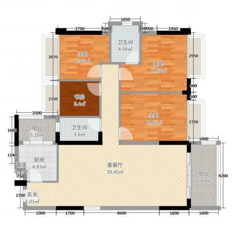 新长江顺心居4室2厅2卫1厨126.00㎡户型图