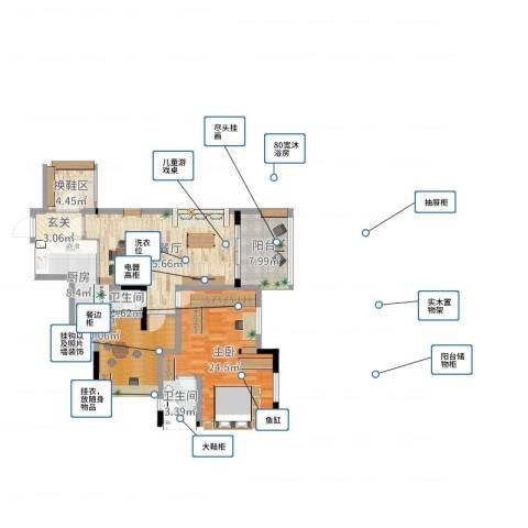 城南未来二期1室2厅2卫1厨113.00㎡户型图