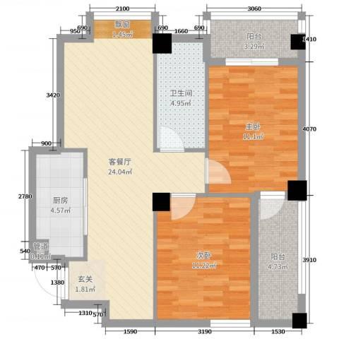 梅林国际2室2厅1卫1厨80.00㎡户型图