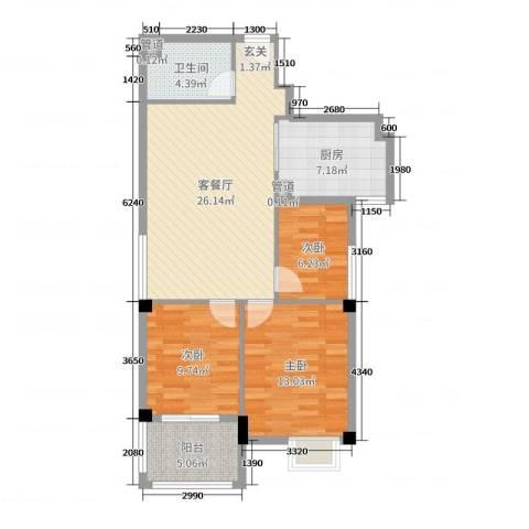 梅林国际3室2厅1卫1厨90.00㎡户型图