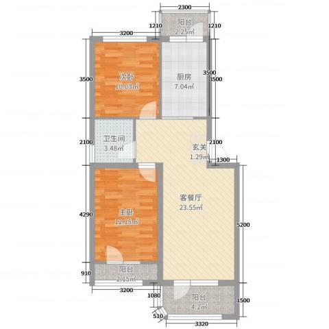 坤博幸福城2室2厅1卫1厨74.00㎡户型图