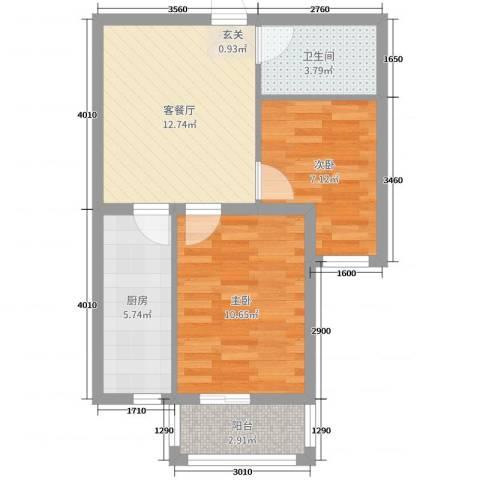 金色玺园2室2厅1卫1厨64.00㎡户型图