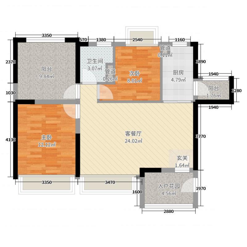 恒大御景湾89.96㎡7栋01户型3室3厅1卫1厨