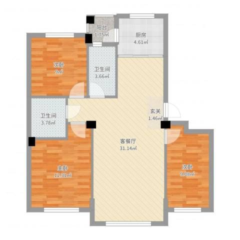 自由向3室2厅2卫1厨94.00㎡户型图