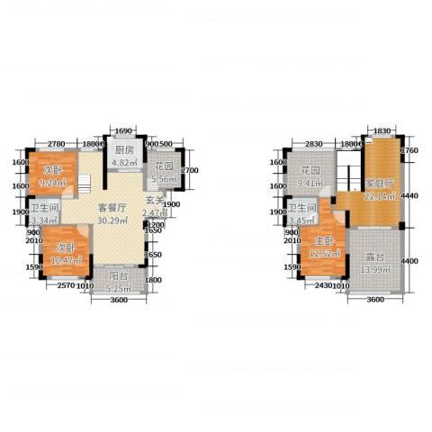 佛奥康桥水岸3室2厅2卫1厨160.00㎡户型图
