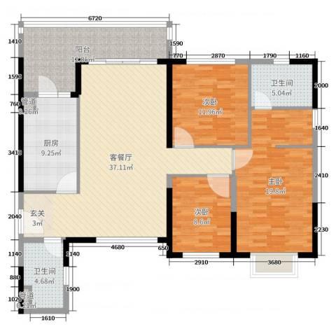 恒大名都3室2厅2卫1厨135.00㎡户型图