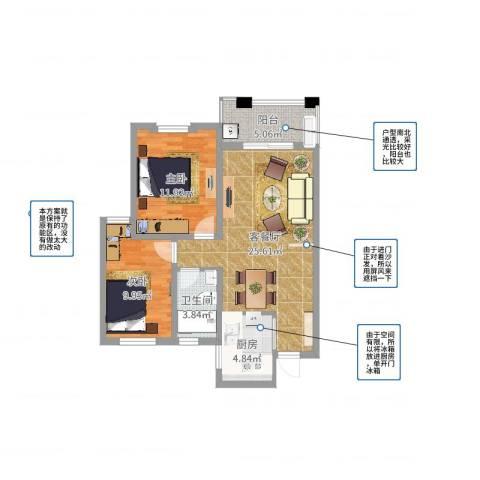 平湖观邸2室2厅1卫1厨77.00㎡户型图