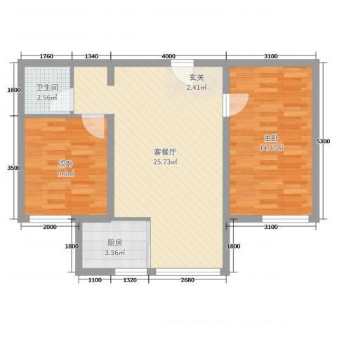 蓝廷花苑2室2厅1卫1厨71.00㎡户型图