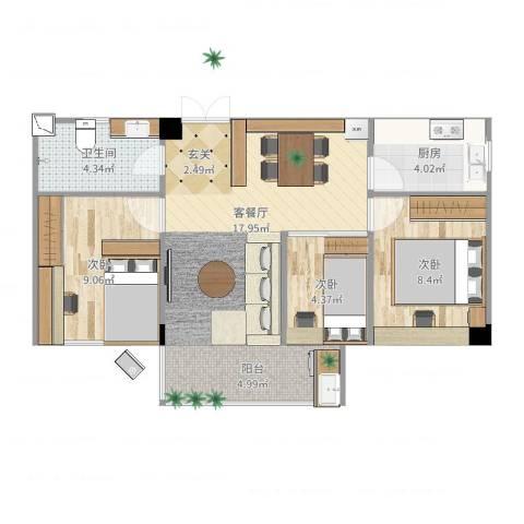 隆基怡苑3室2厅1卫1厨66.00㎡户型图