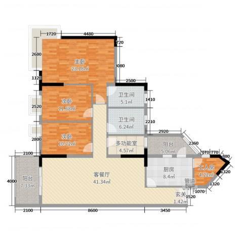 翠竹苑3室2厅2卫1厨162.00㎡户型图