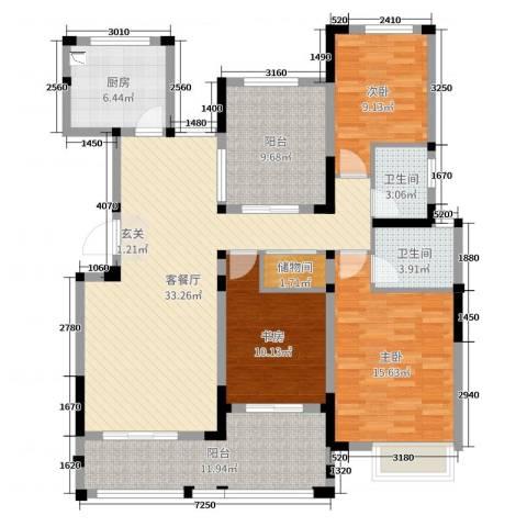 小天鹅品园3室2厅2卫1厨131.00㎡户型图