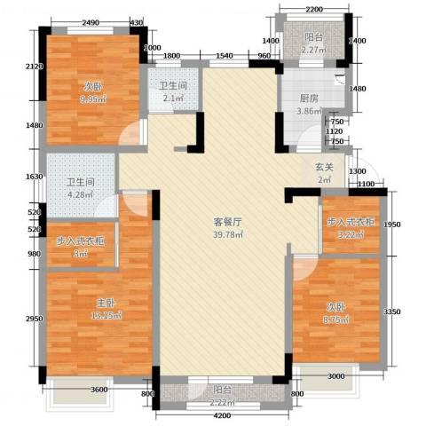 东安瑞凯国际3室2厅2卫1厨130.00㎡户型图