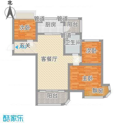 东台碧桂园95.00㎡一期精装洋房J475-A户型3室3厅1卫1厨