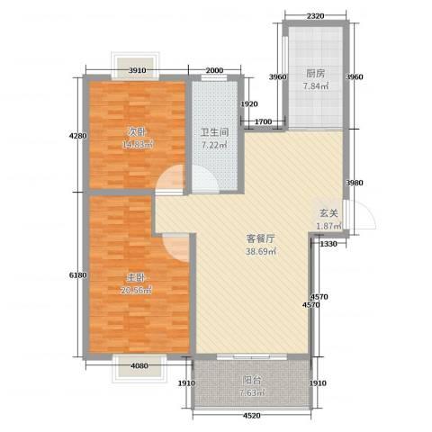 中豪国际星城三期2室2厅1卫1厨103.00㎡户型图