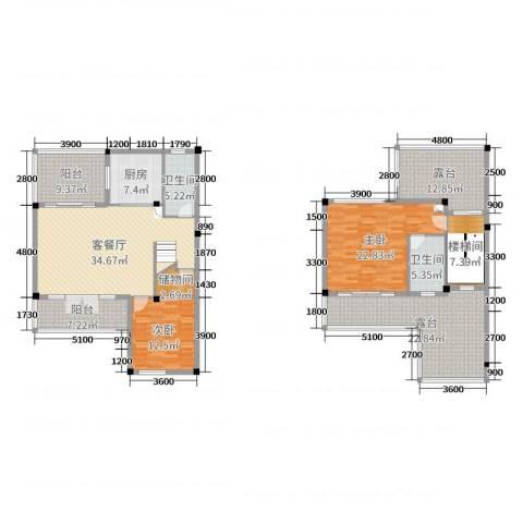 碧桂园梓山湖2室2厅2卫1厨150.33㎡户型图